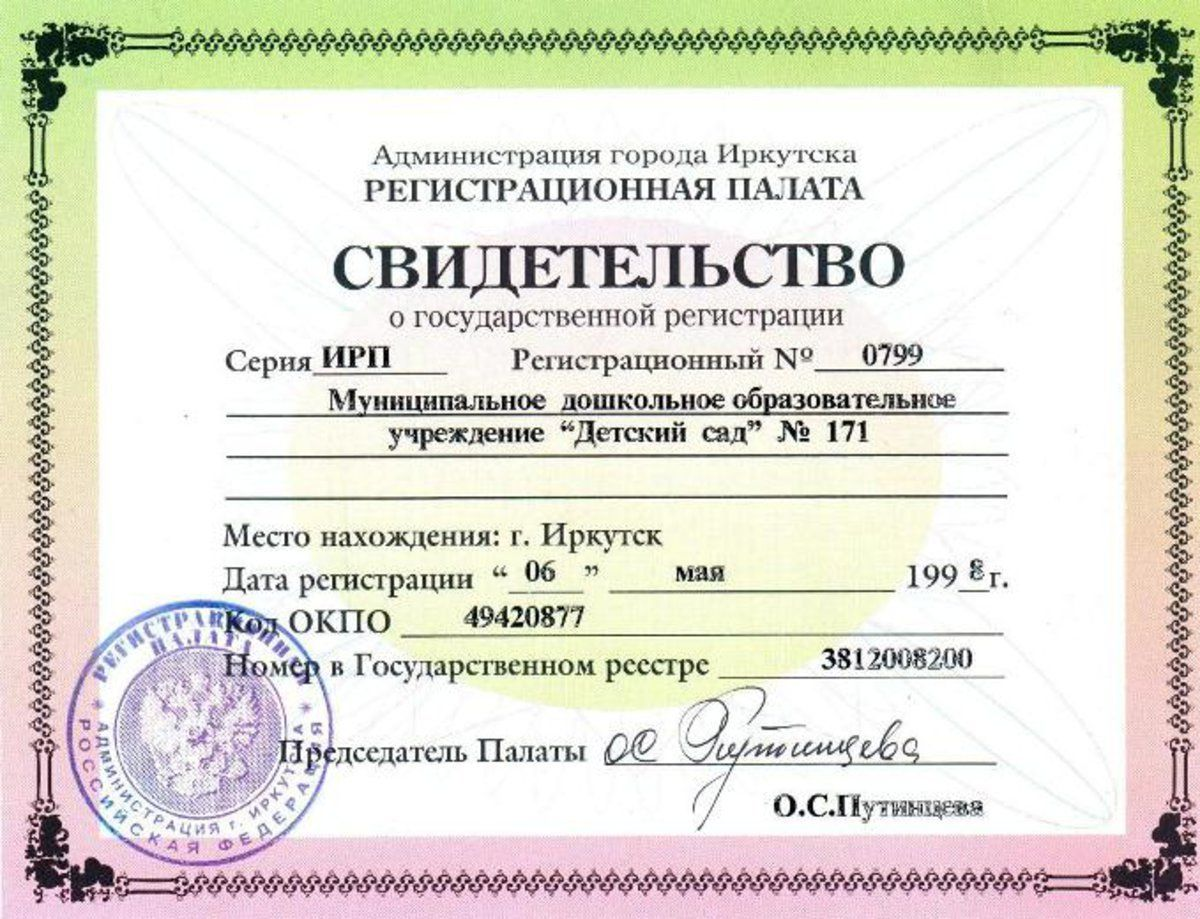 образец договор о бухгалтерском обслуживании централизованной бухгалтерией муниципального бюджетного учреждения